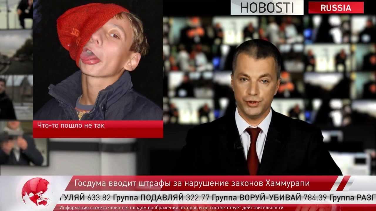 русские в узбекистане откуда