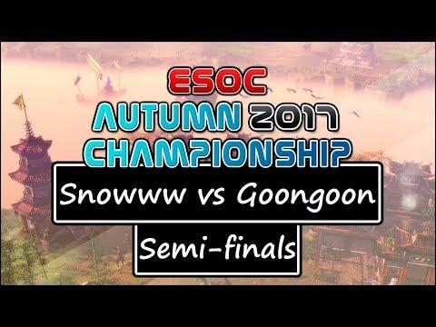 [AoE3] ESOC Autumn Tournament — SEMI-FINALS: Snowww vs Goongoon