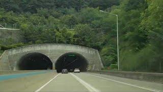 당진영덕고속도로 유성터널(唐进-盈德高速公路 儒城隧道)