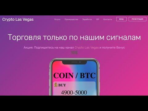 Видео Заработок в интернете от 100 рублей и выше в день видео