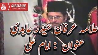 Allama Irfan Haider Abidi - Topic Imam Ali A.s