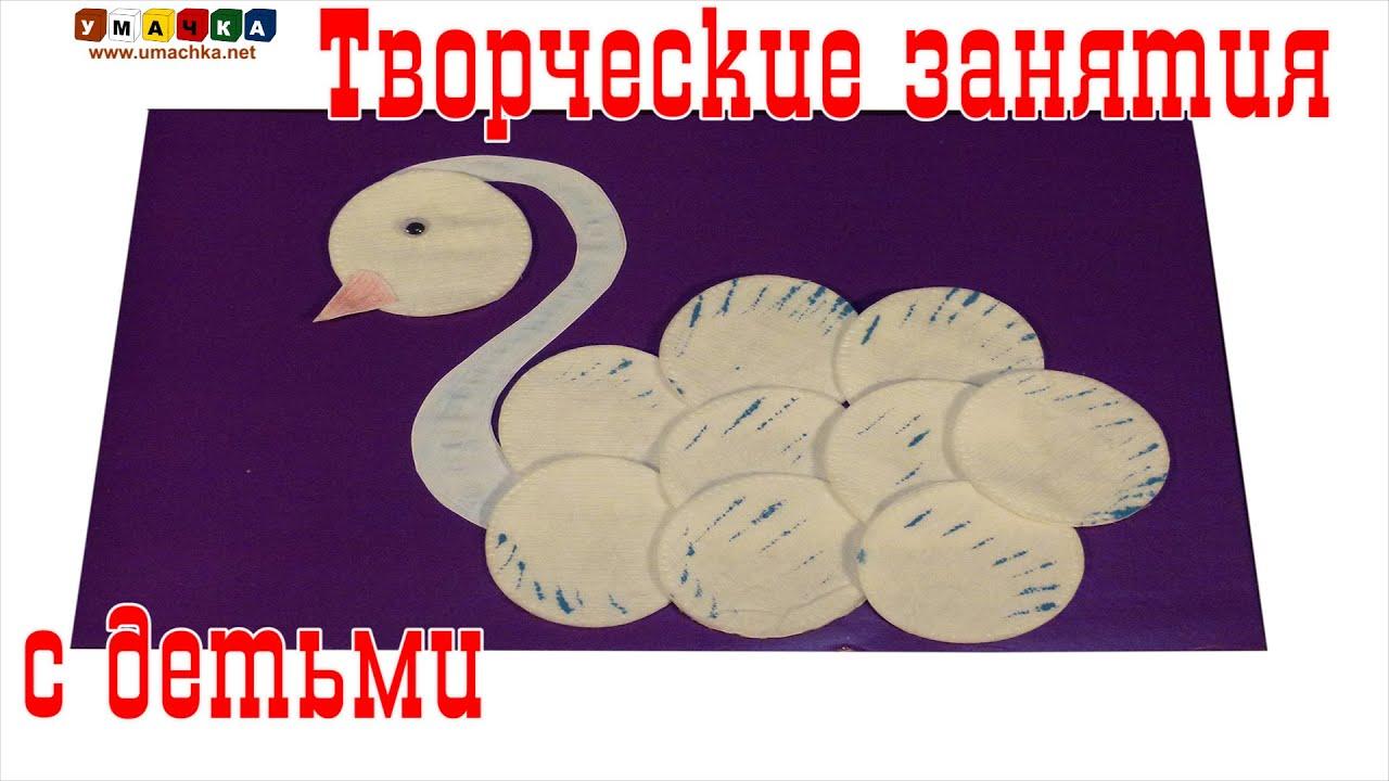Лебедь из дисков