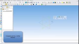 Компас-3D. Расчет массы в Компас-3D V15 HOME. Добавление своего материала в библиотеку.