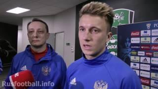 Александр Головин: пока не ощущаю себя стабильным игроком сборной