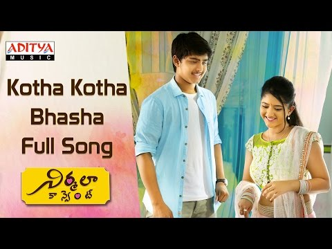 a.r.-rahman's-son-a.r.ameen-debut-full-song-  -nirmala-convent-  -nagarjuna,roshan,shriya-sharma
