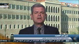 بالفيديو.. خبير عسكري: رحيل «الأسد» لم يعد مطروحًا بعد سيطرة الجيش على «حلب»