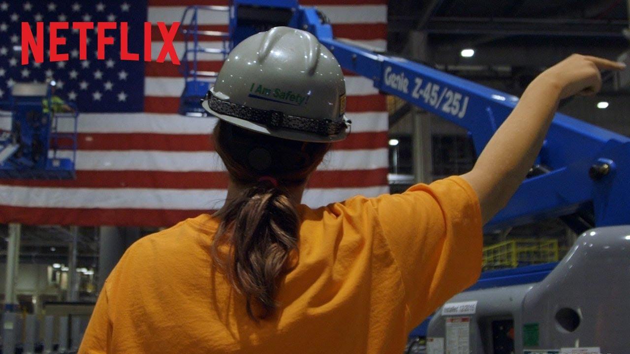 Αμερικανικό Εργοστάσιο | Επίσημο τρέιλερ | Netflix
