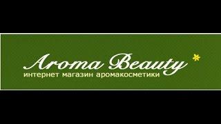 """Обзор интернет-магазинов для мыловаров. """"Aroma Beauty"""""""