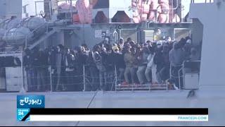 جزيرة صقلية معبر الهجرة السرية!