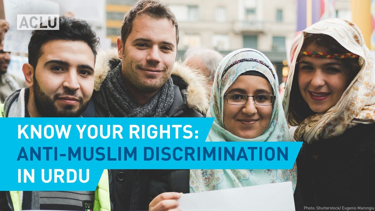 discriminatory practices against muslims in the Religion and the racial discrimination act: don't muslims also deserve protection  of islamic teachings and practices  an australian muslim today it is to try to live against the.