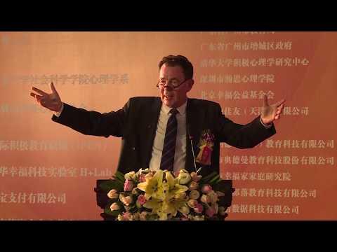 IPEN Conference - Shenzhen 2017