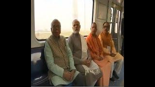 PM Modi Inaugurates the DMRC Magenta Line Metro Train from Botanical Garden | PMO