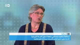 مارغاريتا فان إس: نوثق كل ما يجري من دمار للآثار في الشرق الأوسط