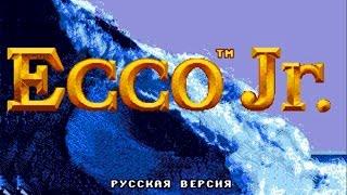 Ecco Jr. (Sega Mega Drive/Genesis).