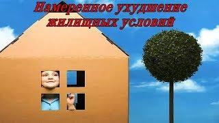 видео Каким военнослужащим положено жилье в собственность