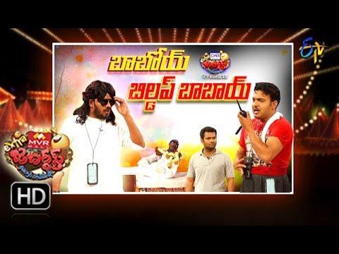 Extra Jabardasth |26th October 2018 | Full Episode | ETV Telugu