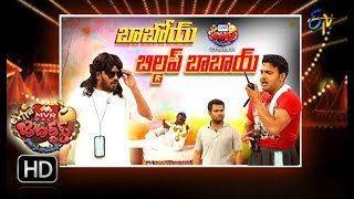 Extra Jabardasth |26th October 2018 | Full Episode | ETV Telugu