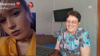 Клава Кока - Влюблена в МДК (Премьера клипа, 2019) РЕАКЦИЯ
