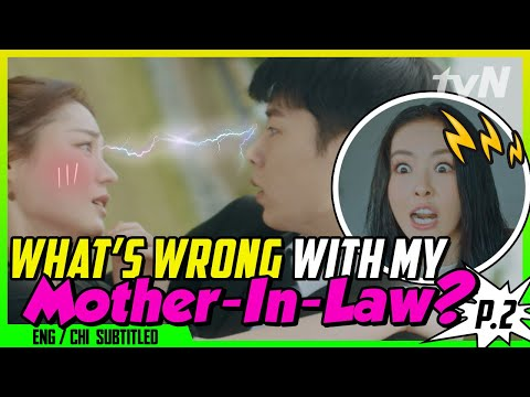 What's Wrong With My Mother-in-Law II (ENG/CHI SUB) | Search: WWW