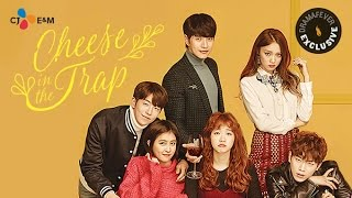 [Behind the Scene] Cheese in the Trap Trailer 치즈 인 더 트랩