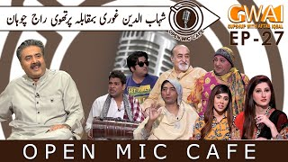Open Mic Cafe with Aftab Iqbal | 21 May 2020 | Episode 27 | GWAI