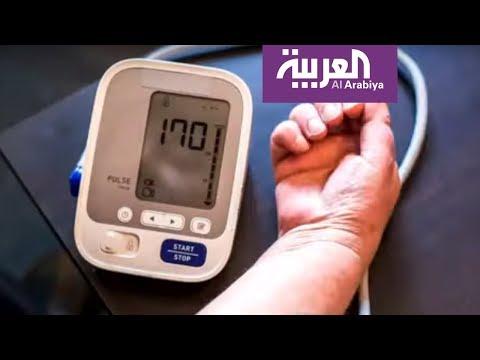 دراسة بريطانية: ارتفاع ضغط الدم في منتصف الثلاثينيات مرتبط ب  - نشر قبل 5 ساعة