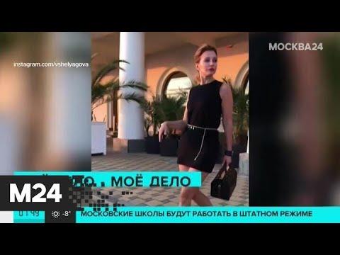 Как должна выглядеть женщина после 40 лет - Москва 24