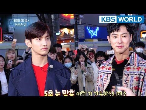 Entertainment Weekly | 연예가중계 - TVXQ, Choi Jiwoo, Lee Sunjae, Solid etc. [ENG/CHN/2018.04.02]