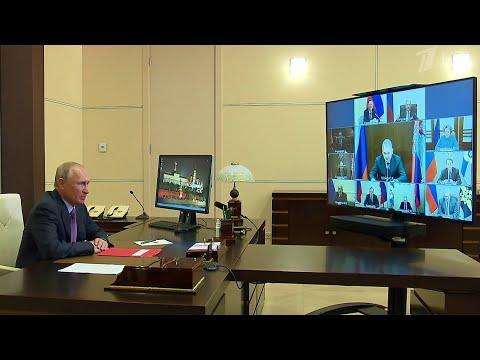 Владимир Путин провел оперативное совещание с постоянными участниками Совета безопасности России.