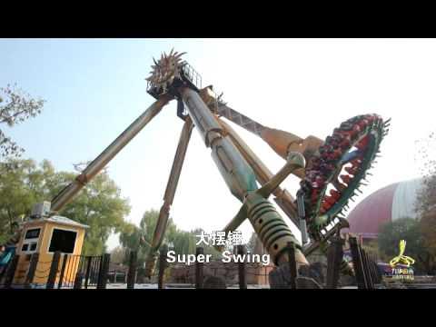 Beijing Jiuhua Amusement Rides Manufacturing - Super Swing