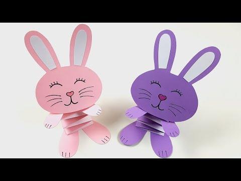 Животные из цветной бумаги своими руками для детей схемы