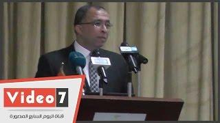 وزير التخطيط: إطلاق منظومة الحسابات الإقليمية لأول مرة فى مصر