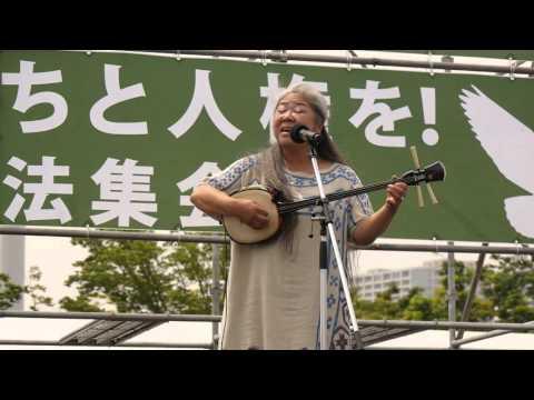 5・3憲法集会 安里屋あさどやユンタ古謝美佐子さんの沖縄民謡