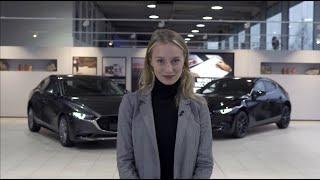 Vidéo: Mazda 3