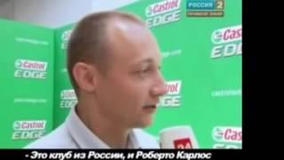 Прикол про Российский футбол 2016г