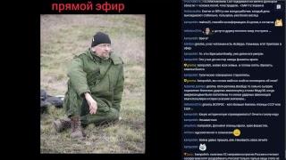 Алексей Ивакин. Советско-японская война