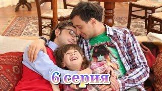 Ситком «Ластівчине Гніздо» /  Сериал « Ласточкино Гнездо» - 6 серия.  2011г.