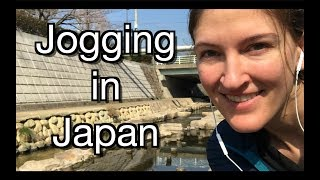 Run with me in Japan! | Japan with Kelsey