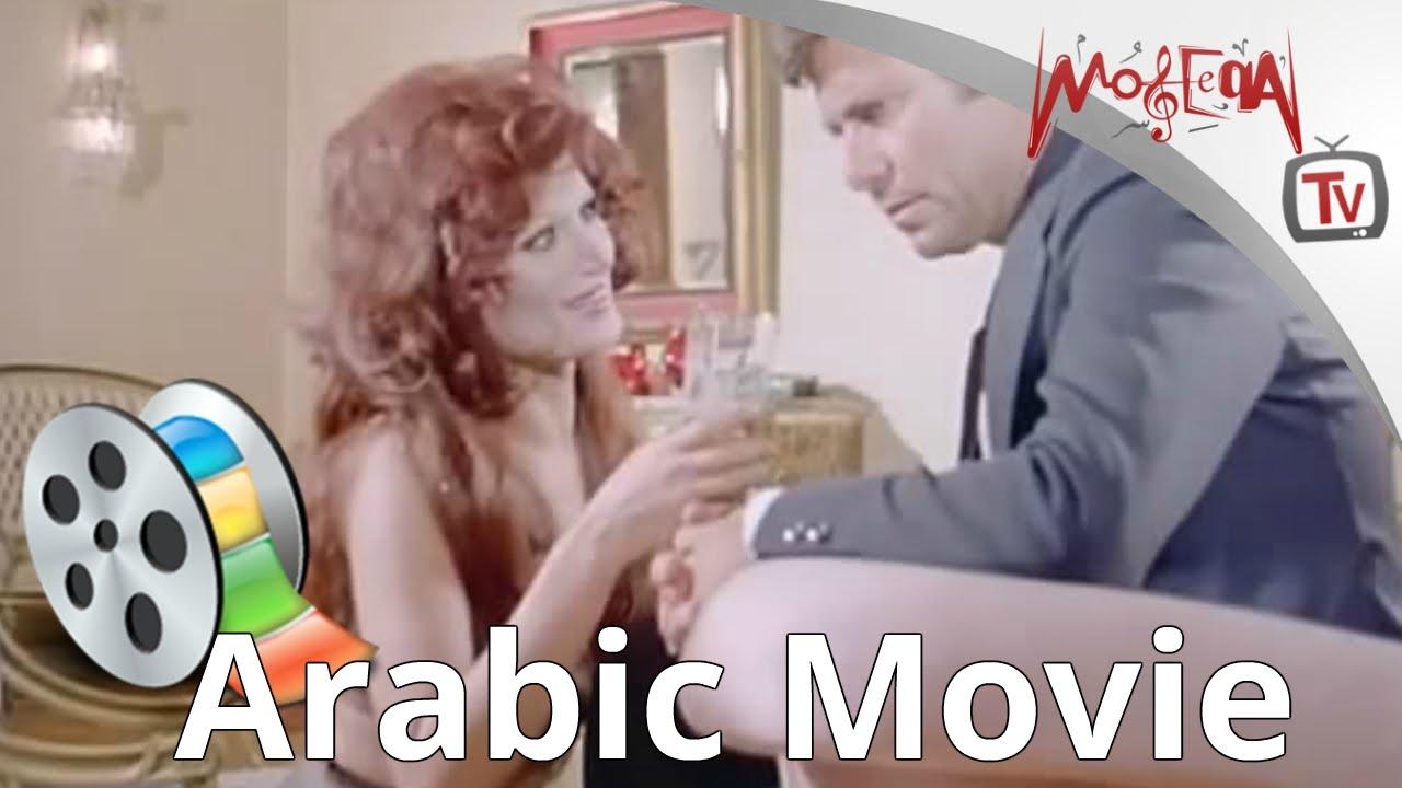 فيلم ليل ورغبة - حسين فهمي وميرفت امين للكبار فقط