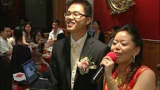 Chinese Bride & Groom's Love Song @ Chinese Cuisine Richmond Hill Toronto