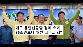 [TBN 경북매거진] 조선시대 경상도의 교통의 역사와 …