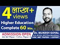 Higher Education Complete || ugc/nta net  || Must Watch || Paper 1