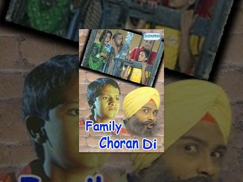 Gurchet Chitarkar : Family Choran Di : Full Punjabi Movie : Latest Punjabi Movies : Punjabi Comedy