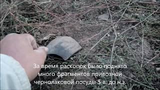 Раскопки сброса грунта (Керчь)