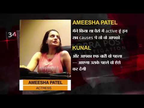 Ameesha Patel caught on camera in Cobrapost's Operation Karaoke