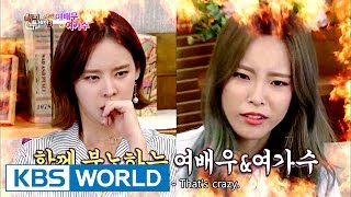 Video Kyungri's worst break up experience [Happy Together / 2016.11.17] download MP3, 3GP, MP4, WEBM, AVI, FLV November 2017