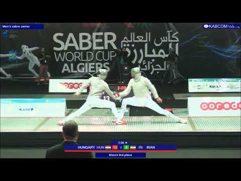 2017 Algiers MST L3 Hungary v Iran