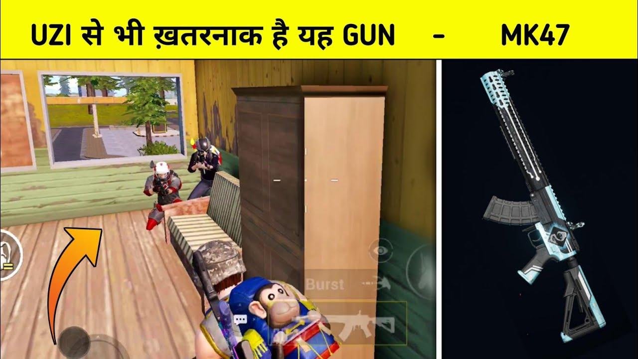 MK47 Mutent Hidden Power - Better Than Uzi in close range - Pubg mobile Hindi Gameplay - G Guruji