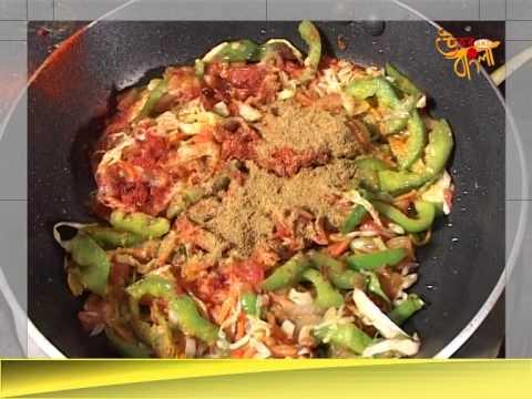 Pujo special veg jaipuri recipe shere e punjab youtube pujo special veg jaipuri recipe shere e punjab forumfinder Gallery