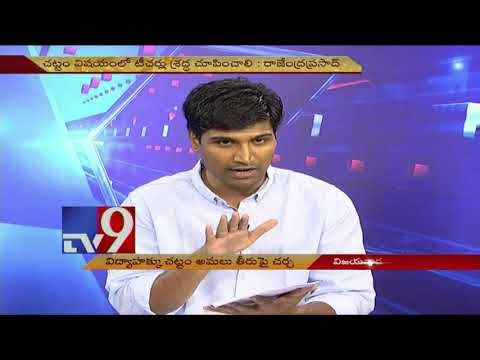 Right to education only on paper? - News Watch - TV9
